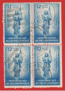 Philippines #502  F-VF used block of 4 Independence Free S/H