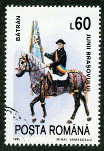 Horses: Horseman of Batran, 1995 Romania, Scott #3980. Free WW S/H