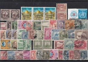 Iraq Stamps Ref 14825