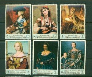 Yemen (Kingdom) Michel #485-90 (1968 Mothers Day Paintings set) VFMNH CV €9.00