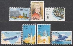 Ghana 1493-1500 MNH VF