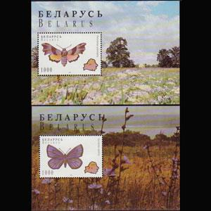 BELARUS 1996 - Scott# 139-40 S/S Butterflies NH