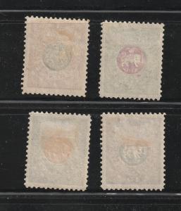 Persian stamp, Persi# C-1, set of four stamps,full gum, HR, 1, 2, 5,10, #b-95