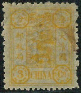 BK0640g - CHINA - STAMP - MICHEL  # 6Aa perforated 12 1/2  - MINT Hinged