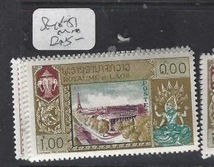 LAOS  (P2612B)  SC  48-51     MNH