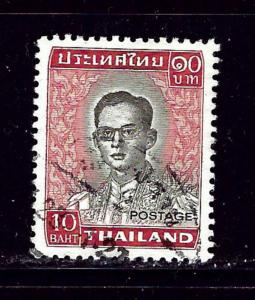 Thailand 837 Used 1974 issue
