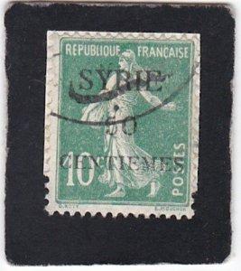 Syria,  #  123    used