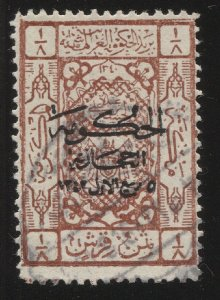 SAUDI ARABIA Hejaz 1925 Sc L90 / SG 114 1/8pi with black ovpt, Rare used single