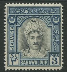 Bahawalpur - Scott 2 - Definitive Issue - 1948 - MLH - Single 3p Stamp