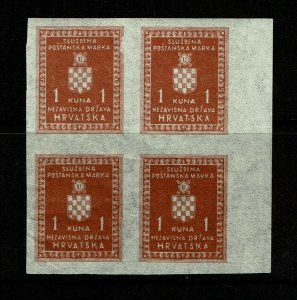 Croatia SC# O20 Imperf Block of 4 Appears MNH / Thin paper - S9666