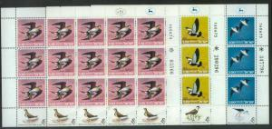Israel, 577-579, MNH, Protected Wild Birds, 1975, Full Sheets