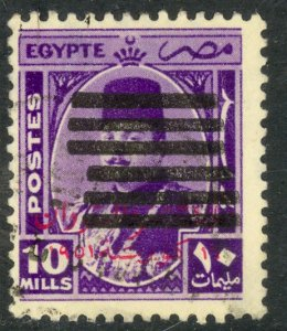 EGYPT 1953 10m King Farouk Error DOUBLE BARS Sc 361 VFU