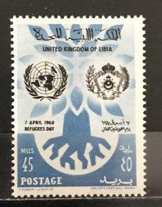 Libya 1960 #188 World Refugee Year, MNH,  CV $1.75