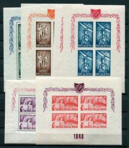 ROMANIA 1948 SPORTS PERF IMPERF SHEET SET B421-B424 +CB20-CB21 PERFECT MNH