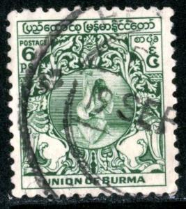 MYANMAR (BURMA) #103, USED - 1949 - BURMA011