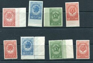 Russia 1944 Mi 901-4 (A+B) perf+Imperf Orders and medals MNH 9070