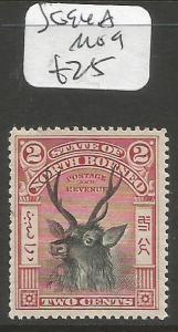 North Borneo SG 94a Deer MOG (10clt)