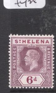 St Helena SG 84 MOG (6dlz)