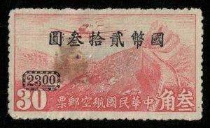 China (4101-T)