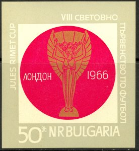 BULGARIA 1966 WORLD CUP SOCCER WEMBLEY Souvenir Sheet Sc 1511 MNH