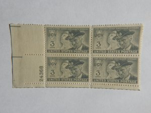 U. S. #998 Plate Block OG  previously hinged