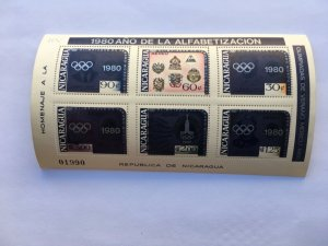 Nicaragua 1980 Olympic games Mint