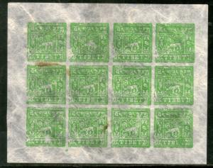 Tibet 1933-34 Full sheet of 12 Stamps on native paper Facsimile print # 8434