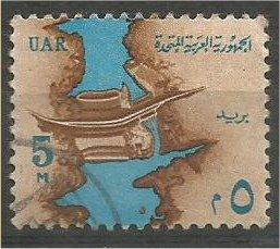 EGYPT, 1964, used 5m, Nile and Aswan High. Scott 604