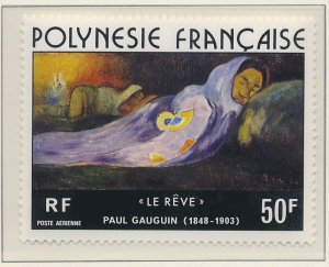 French Polynesia Stamp Scott #C137, Mint Never Hinged - Free U.S. Shipping, F...