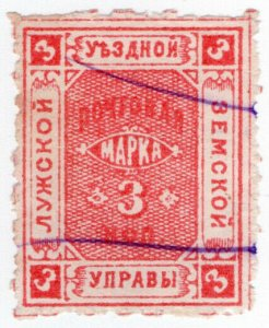 (I.B) Russia Zemstvo Postal : Luga 3kp