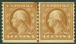 USA : 1917. Scott #495 Very Fine, Mint NH. Rotary Coil Line Pair. Catalog $160.