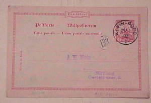 GERMAN TOGO POSTAL CARD #10 CAT.$55.00 KLEIN-POPO 1903