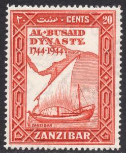 ZANZIBAR SCOTT 219