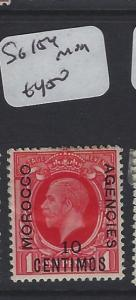 MOROCCO AGENCIES   (P1305B) KGV   10C     SG  154     MOG