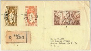 45128  - AOF  NIGER -  POSTAL HISTORY: REGISTERED COVER from GAVA to USA 1947