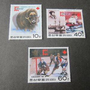 North Korea 1987 Sc 2663-5 set MNH