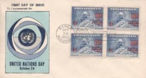 PHILIPPINES UN DAY 1959 FDC - #1