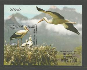 BIRDS - AFGHAN POST  MNH