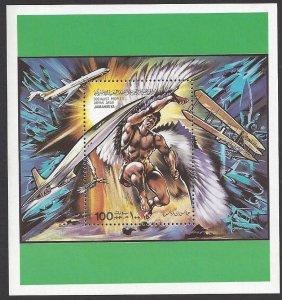 Libya #774 MNH ss, 75th anniv. of flight, Icarus falling, Issued 1978