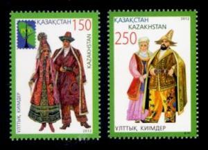 Kazakhstan Sc# 694-5 MNH Traditional Costumes