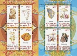 Djibouti 2012 Mushrooms Minerals Stone Fungi Plant Nature Flora 2 M/S Stamps MNH