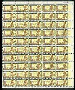 US #1204 4¢ Hammarskjold Yellow Inverted Sheet of 50 VF MNH United Nations NY