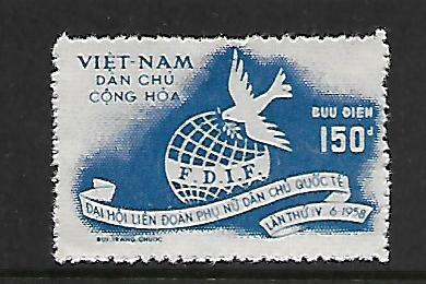 VIET NAM, NORTH   71 MNH WOMAN CONFERANCE FDIF