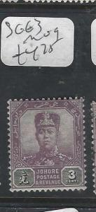 MALAYA JOHORE  (PP0302B)  SULTAN   3C   SG 63   MOG