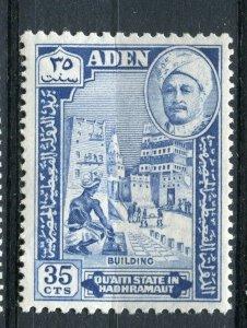 ADEN; Qu'aiti State in Hadhramaut 1942 fine Mint MNH 35c. value