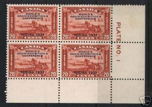Canada #203 VF Mint Plate #1 Block