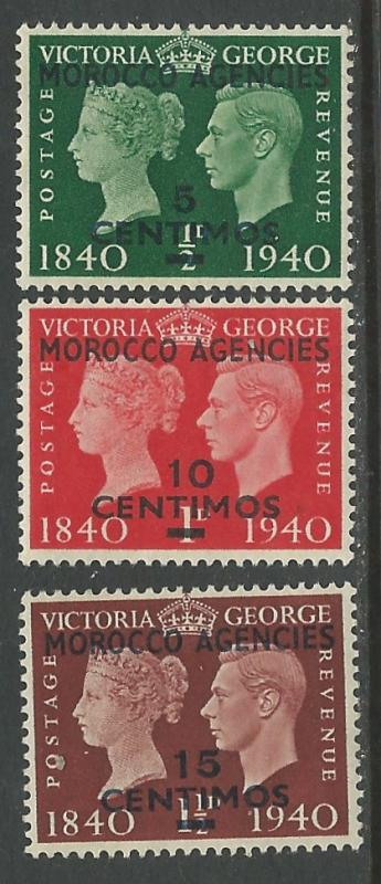 Great Britain-Morocco # 89-91 Stamp Centenary  (3)  VLH Unused