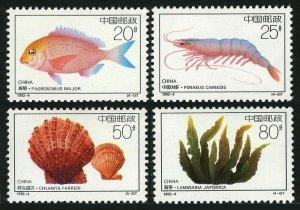 China PRC 2386-2389, MNH. Michel 2420-2423. Marine life, 1992. Fish, Laminaria,