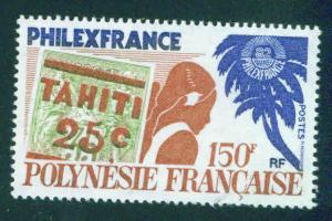 FRENCH POLYNESIA  Scott 361 MNH** Stamp on Stamp issue CV $5