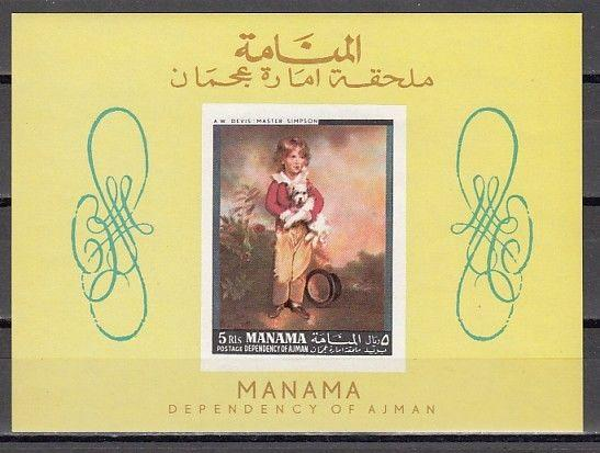 Manama, Mi Cat. 442 C. Boy with Dog value as a s/sheet.